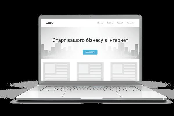 Створення сайтів, Розробка ефективних веб-сайтів